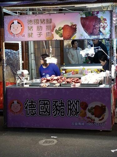 陽光攤商(2)