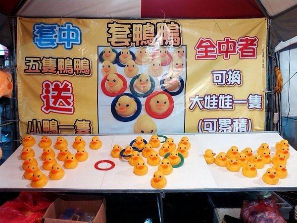 陽光攤商(3)