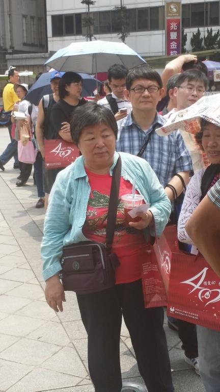 台灣血液基金會